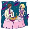 Твоё идеальное свидание - какое оно?